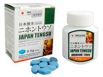 Japan TengSu không những cương dương mà còn bổ thận